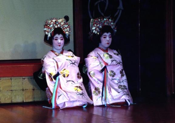6.15 Japon Geisitas2